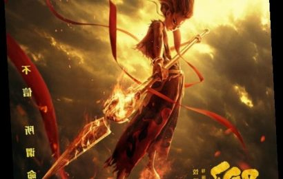 China's iQiyi Streams Blockbuster 'Ne Zha' Across South East Asia